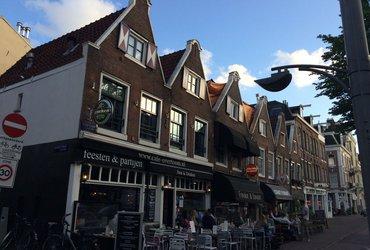 Oude fabriekspanden, Amsterdam