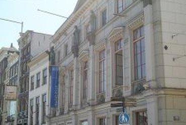 Reclamebeleid Stadsdeel Centrum, Amsterdam