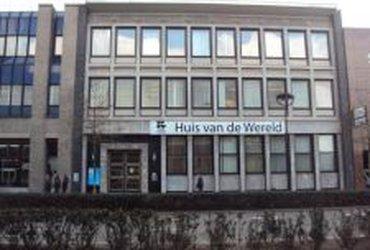 Voormalig bankgebouw ABN-AMRO, Tilburg